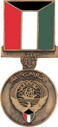 Kuwait Liberation Hat Pins