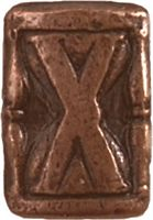 Bronze Hourglass Attachments