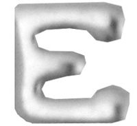 Silver Letter E Attachments