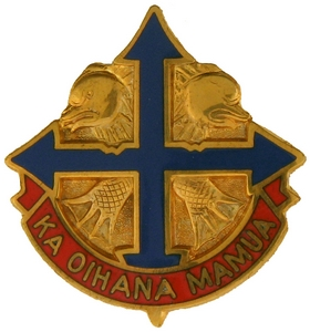 29th Infantry Brigade Crests