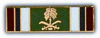 Saudi Arabian Liberation of Kuwait Lapel Pins