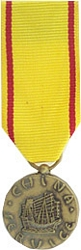 China Service Marine Corps Mini Medals