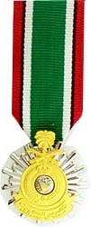 Saudi Arabian Liberation of Kuwait Mini Medals