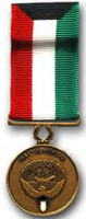 Kuwait Liberation Mini Medals