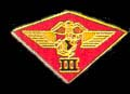 "3rd Marine Air Wing 1 1/4"" Marine Hat Pins"