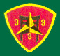 3rd Battalion 3rd Marines Patches
